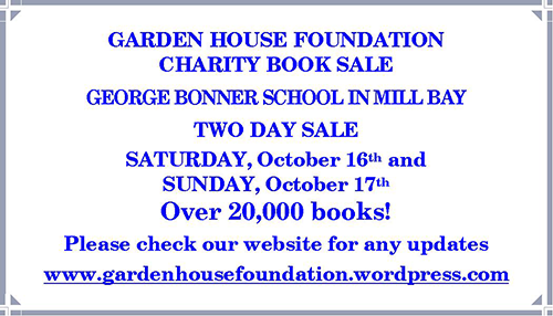 Garden House Foundation